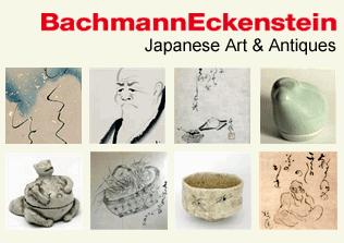 BachmannEckenstein MiniAdd