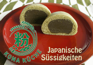 Kona-Küche MiniAdd
