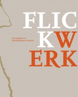 flickwerk catalogue
