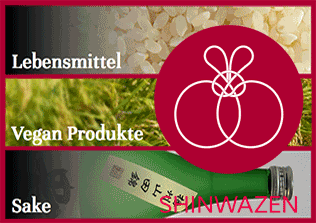 Shinwazen-MiniAdd-Food